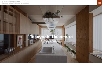 建築家サイト